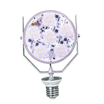 Sigma Luminous Pro - LED Retrofit Kit